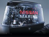 Image of a Nissan Marine Engine